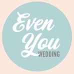 decoration-mariage-normandie